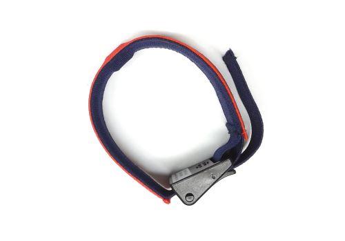 "UHF RFID Armband ""Sport"""