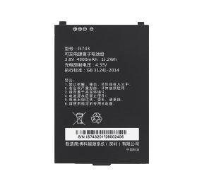 Ersatzbatterien für Chainway C6000