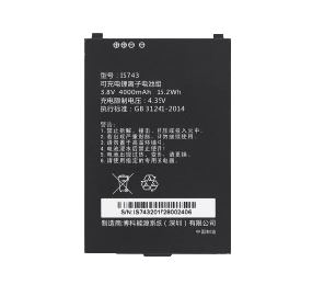 Spare battery for Chainway C6000